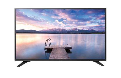 LG commercial tv